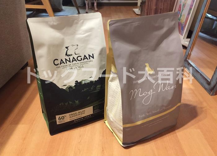 モグワンとカナガンはどっちを選べばいい?