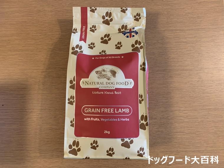 アランズナチュラルドッグフード・ラムのパッケージ(表)