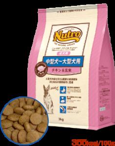 成犬用(中型犬~大型犬用)チキン&玄米のナチュラルチョイス「プレミアムチキン」